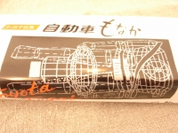 銘菓.JPG