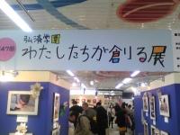 弘済学園.jpg