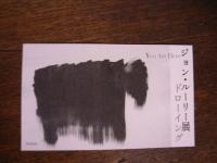 R0014059.JPG