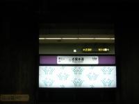 志賀本通駅.JPG