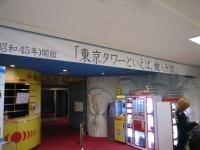 R0015691.JPG