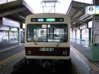 R0017014.JPG
