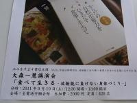 RIMG0755.JPG